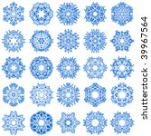 set of 25 a six rays crystal...   Shutterstock .eps vector #39967564