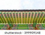 gyeongbokgung palace beautiful... | Shutterstock . vector #399909148