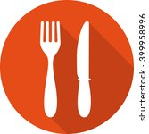 Food Icon. Lunch Icon. Fork An...