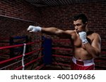 sportsman in boxing ring | Shutterstock . vector #400109686