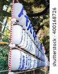 Small photo of TOKYO - JAN 4: Stack of sake at Meiji Shrine pictured on January 4th, 2016, in Tokyo, Japan. This is the Shinto shrine, dedicated to the deified spirits of Emperor Meiji, the 122nd Emperor of Japan.