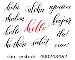 hand drawn hello greeting... | Shutterstock .eps vector #400243462