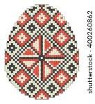 easter egg  ethnic pattern | Shutterstock .eps vector #400260862
