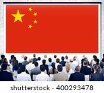 china national flag seminar... | Shutterstock . vector #400293478