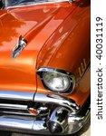 classic car   Shutterstock . vector #40031119
