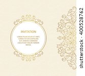 vector decorative frame.... | Shutterstock .eps vector #400528762