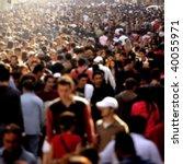 an image of people walking in... | Shutterstock . vector #40055971