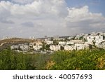 kind on the city of modein in... | Shutterstock . vector #40057693