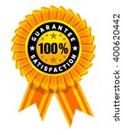 award rosette with ribbon.  | Shutterstock .eps vector #400620442
