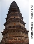 Ancient Iron Pagoda Buddhist...