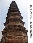Ancient Iron Pagoda Buddhist...