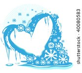 ice heart | Shutterstock .eps vector #40080583