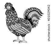 chicken zentangle stylized for... | Shutterstock .eps vector #401029042