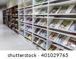 blured books in public library. ... | Shutterstock . vector #401029765