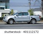chiangmai  thailand  march 1... | Shutterstock . vector #401112172