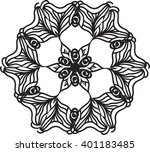 abstract ornament in circle.... | Shutterstock .eps vector #401183485