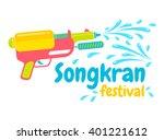 vector logo for songkran... | Shutterstock .eps vector #401221612
