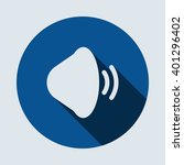 sound icon  isolated vector...