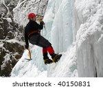 ice climbing the north caucasus. | Shutterstock . vector #40150831