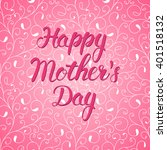 mother's day. vector... | Shutterstock .eps vector #401518132
