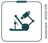 microscope icon | Shutterstock .eps vector #401527198