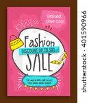 fashion sale poster  sale... | Shutterstock .eps vector #401590966