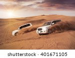 two 4x4 vehicles bashing side... | Shutterstock . vector #401671105