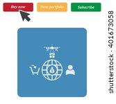 shopping cart icon vector. | Shutterstock .eps vector #401673058