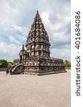 Small photo of Prambanan or Candi Rara Jonggrang is a Hindu temple compound in Java, Indonesia, dedicated to the Trimurti: the Creator (Brahma), the Preserver (Vishnu) and the Destroyer (Shiva).