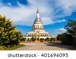 wat tha ton is a buddhist... | Shutterstock . vector #401696095