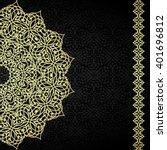 vector gold round element in... | Shutterstock .eps vector #401696812