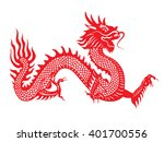 red paper cut dragon china...