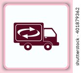 delivery sign icon  vector... | Shutterstock .eps vector #401879362