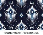 geometric ethnic oriental ikat...