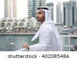middle eastern arab man... | Shutterstock . vector #402085486