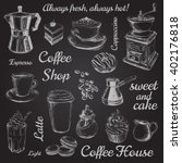 hand drawn set coffee vector... | Shutterstock .eps vector #402176818