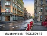 deserted avenue to the... | Shutterstock . vector #402180646