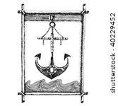 Anchor Above The Sea