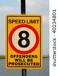 a speed limit sign of 8mph from ... | Shutterstock . vector #40234801