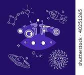 vector alien explorers | Shutterstock .eps vector #40251265