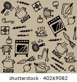 cooking pattern seamless...   Shutterstock .eps vector #40269082