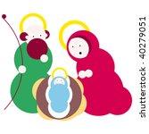 nativity vector illustration   Shutterstock .eps vector #40279051