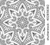 Vector Seamless Monochrome...