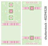 4x9 rack card brochure template | Shutterstock .eps vector #40294528