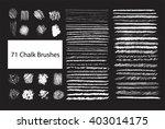big set of chalk brushes. hand...   Shutterstock .eps vector #403014175