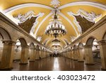 The Hall Of Komsomolskaya...