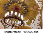 Chandelier And Ceiling Mosaic...