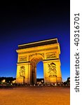 beautiful  view of the arc de... | Shutterstock . vector #40316701