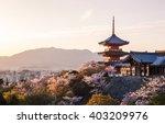 Sunset At Kiyomizu Dera Temple...