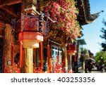 scenic view of traditional... | Shutterstock . vector #403253356